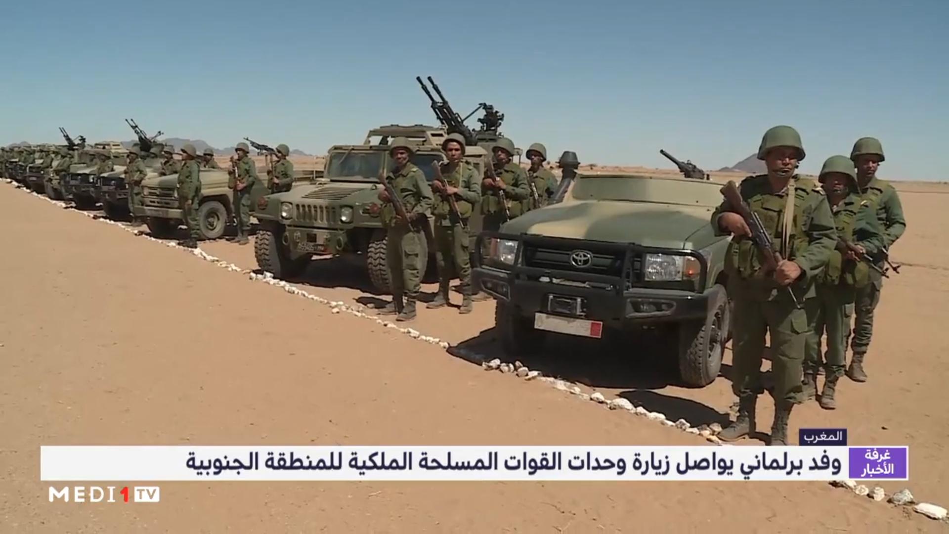 Divers véhicules de l'infanterie motorisés  Hj-10