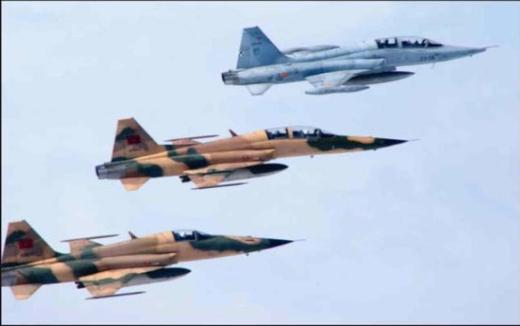 FRA: Photos F-5 marocains / Moroccan F-5  - Page 2 Atlas010
