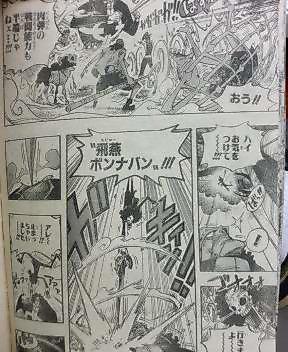One Piece 510 1010