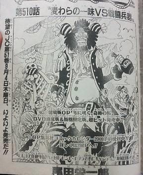 One Piece 510 110