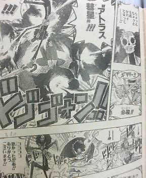 One Piece 510 1110