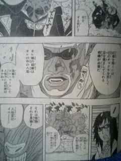 Naruto 413 1111