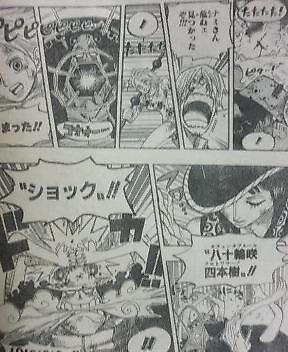 One Piece 510 1210