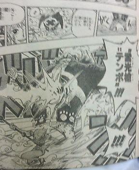 One Piece 510 1310