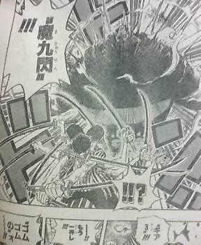 One Piece 510 1410