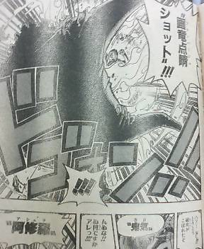One Piece 510 1510