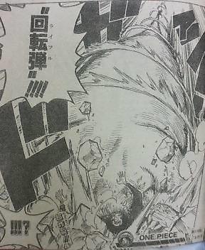 One Piece 510 1610