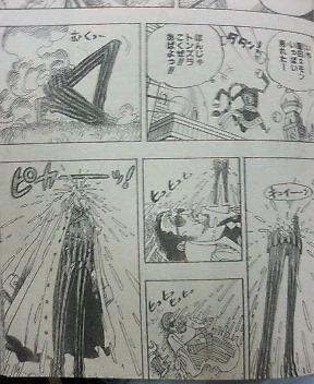 One Piece 510 210