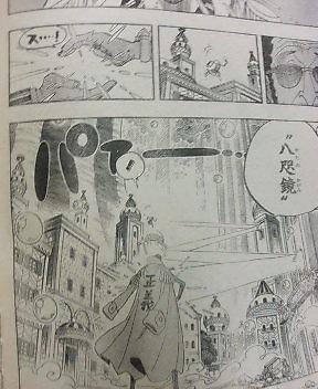 One Piece 510 310