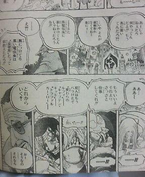One Piece 510 710