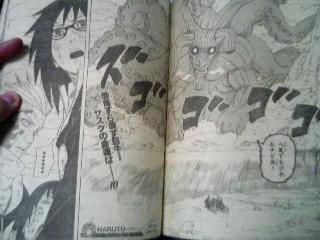 Naruto 413 712