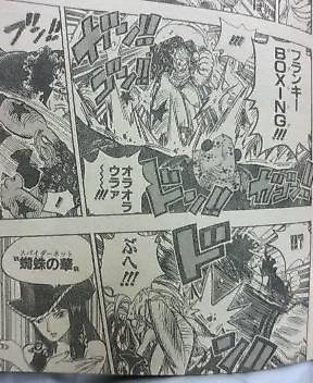 One Piece 510 910