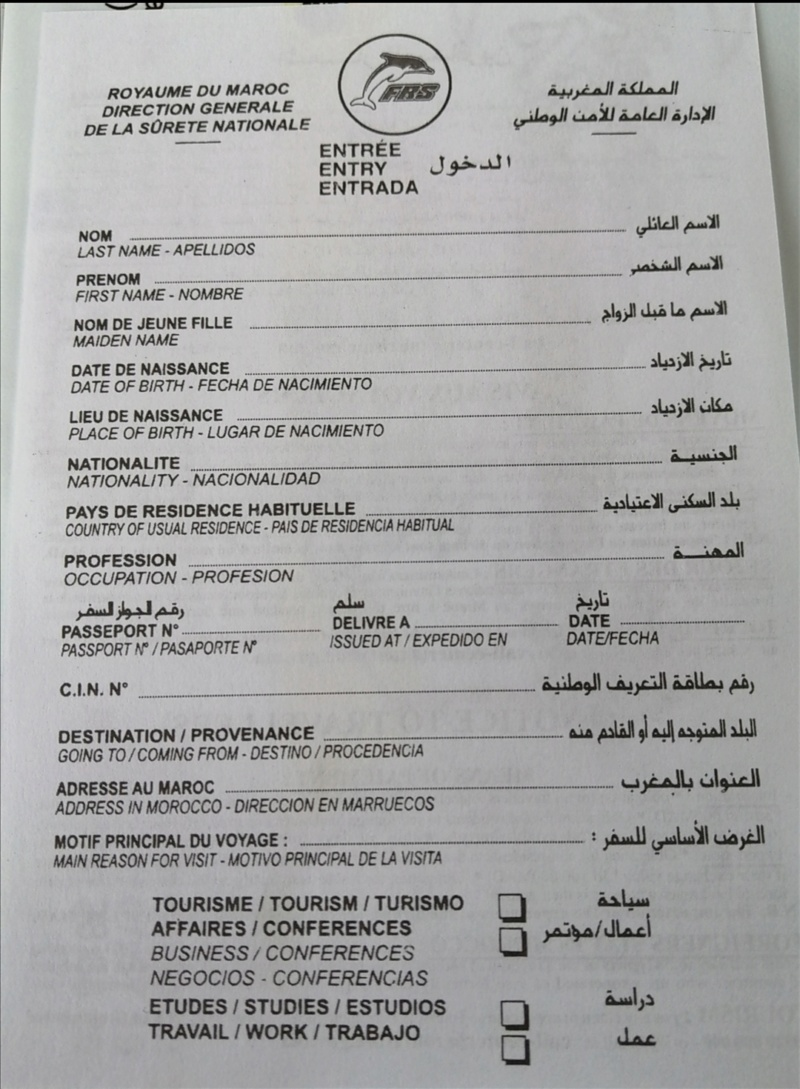 [Maroc/Le Bateau] compagnie AML Screen37