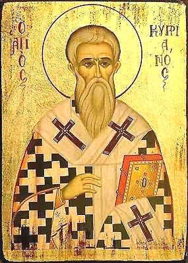 La Prière de Saint Cyprien 0831cy10