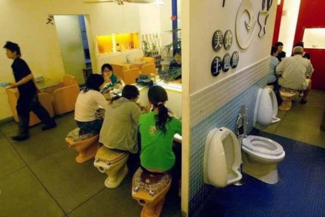 مطاعم تايوان - تصاميم غريبة Image012