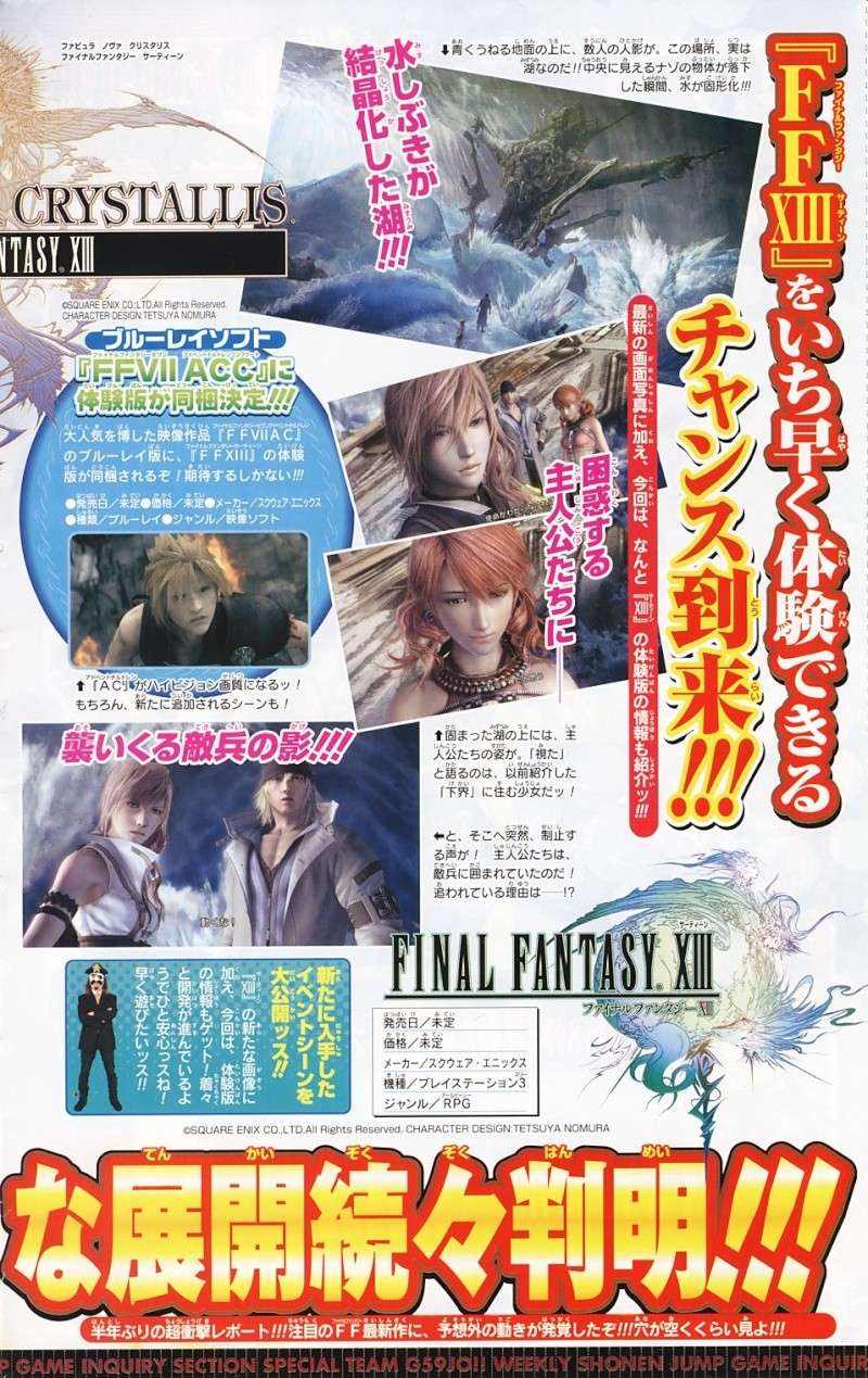 Final Fantasy XIII: Fabula Nova Crystallis [PS3/360/PSP] - Página 3 1512