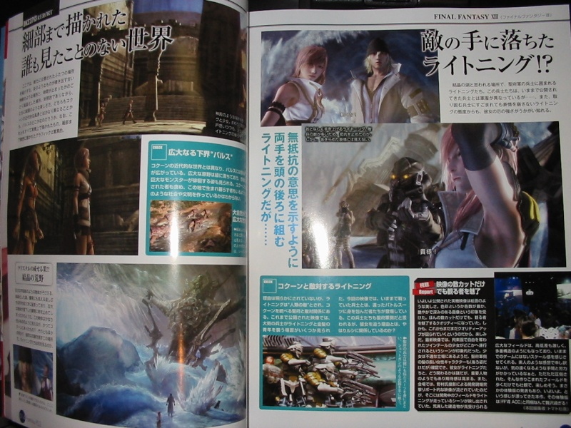 Final Fantasy XIII: Fabula Nova Crystallis [PS3/360/PSP] - Página 3 287fam10