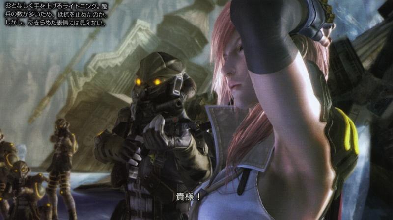 Final Fantasy XIII: Fabula Nova Crystallis [PS3/360/PSP] - Página 3 2qa5js10