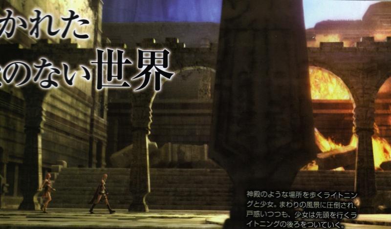 Final Fantasy XIII: Fabula Nova Crystallis [PS3/360/PSP] - Página 3 2zjm6910