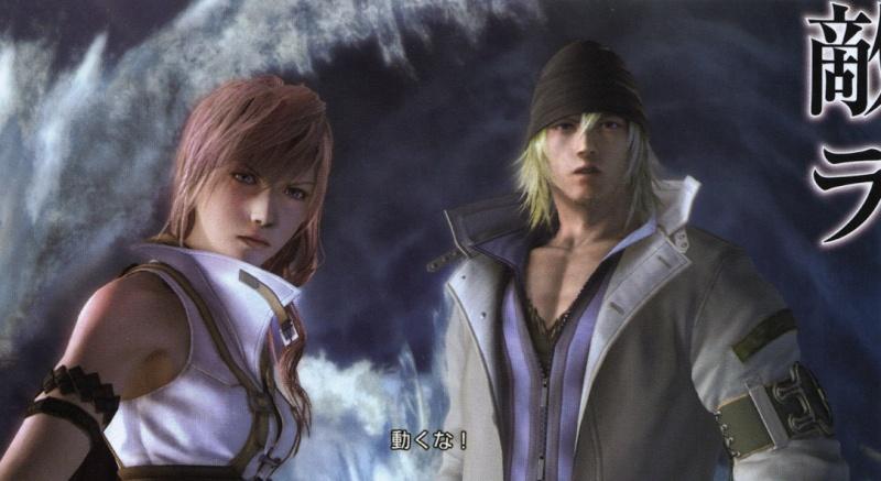 Final Fantasy XIII: Fabula Nova Crystallis [PS3/360/PSP] - Página 3 2zxmw010