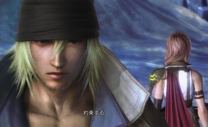 Final Fantasy XIII: Fabula Nova Crystallis [PS3/360/PSP] - Página 3 4fvaxg10
