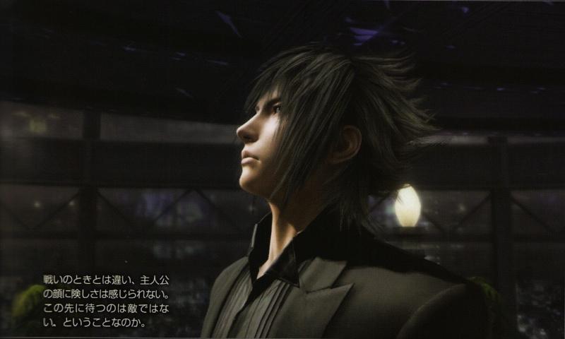 Final Fantasy XIII: Fabula Nova Crystallis [PS3/360/PSP] - Página 3 Final-10