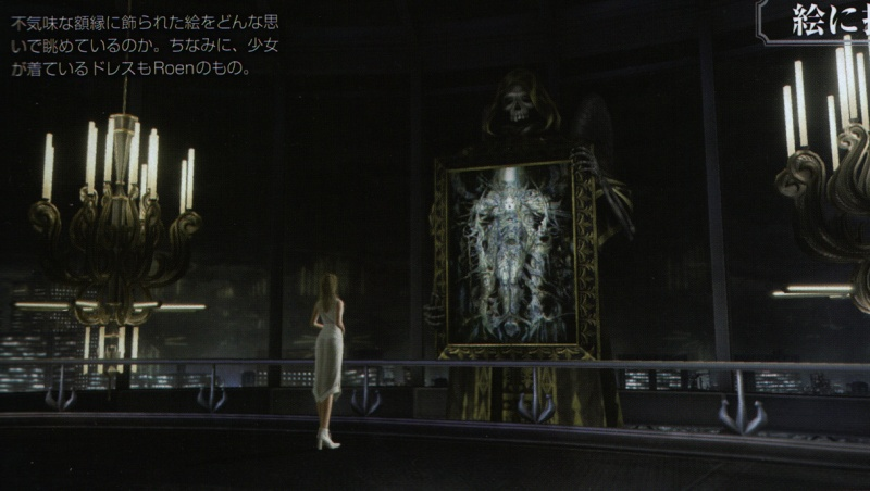 Final Fantasy XIII: Fabula Nova Crystallis [PS3/360/PSP] - Página 3 Final-12