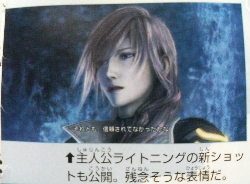 Final Fantasy XIII: Fabula Nova Crystallis [PS3/360/PSP] - Página 4 Iup71310