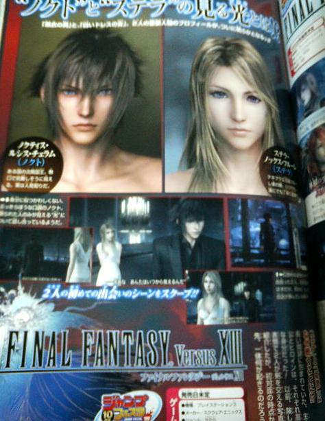 Final Fantasy XIII: Fabula Nova Crystallis [PS3/360/PSP] - Página 4 Iup71311