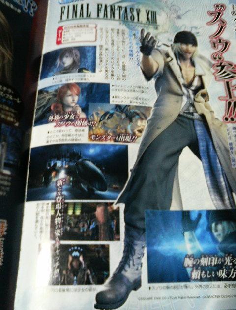 Final Fantasy XIII: Fabula Nova Crystallis [PS3/360/PSP] - Página 4 Iup71312