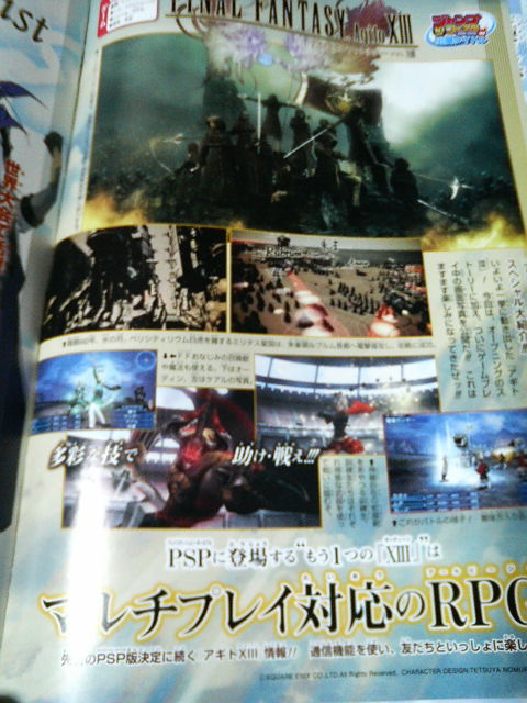 Final Fantasy XIII: Fabula Nova Crystallis [PS3/360/PSP] - Página 4 Iup71313