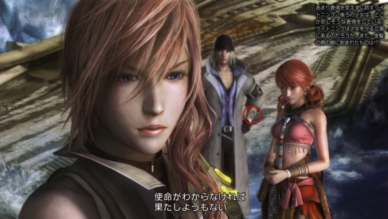 Final Fantasy XIII: Fabula Nova Crystallis [PS3/360/PSP] - Página 3 Ruy7iw10