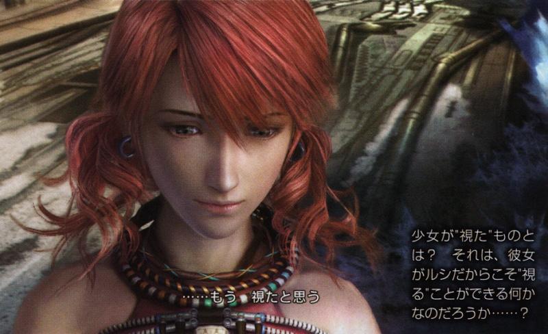 Final Fantasy XIII: Fabula Nova Crystallis [PS3/360/PSP] - Página 3 Vzjxvp10
