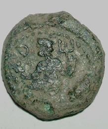 Semis de Carteia (40 a.C. -15 d.C) Neptun10