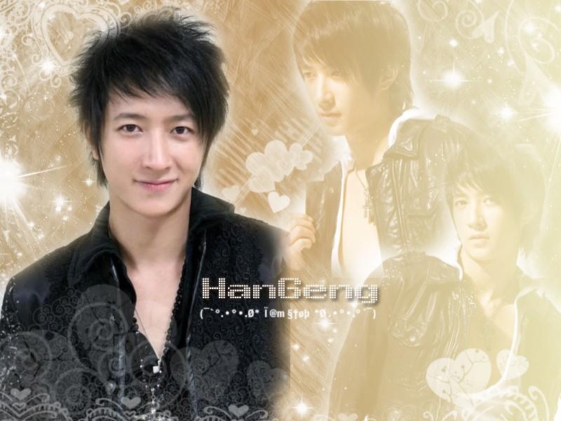 Chàng Trai Người Trung Quốc Duy Nhất của Super Junior 02069310