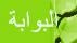نجوم أطفال تونس