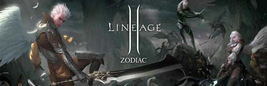Lineage II  Zodiac