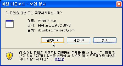 어센트, 망고스 기본 설치 프로그램 및 간단한 MySQL DB 설명 12099611