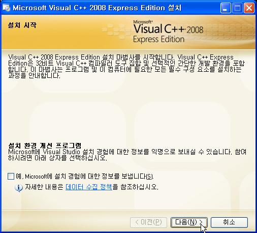 어센트, 망고스 기본 설치 프로그램 및 간단한 MySQL DB 설명 12099613