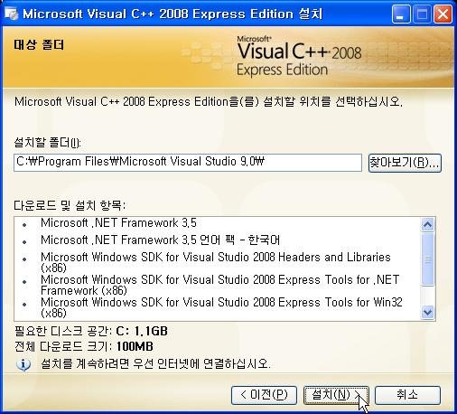 어센트, 망고스 기본 설치 프로그램 및 간단한 MySQL DB 설명 12099615
