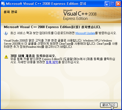 어센트, 망고스 기본 설치 프로그램 및 간단한 MySQL DB 설명 12099616