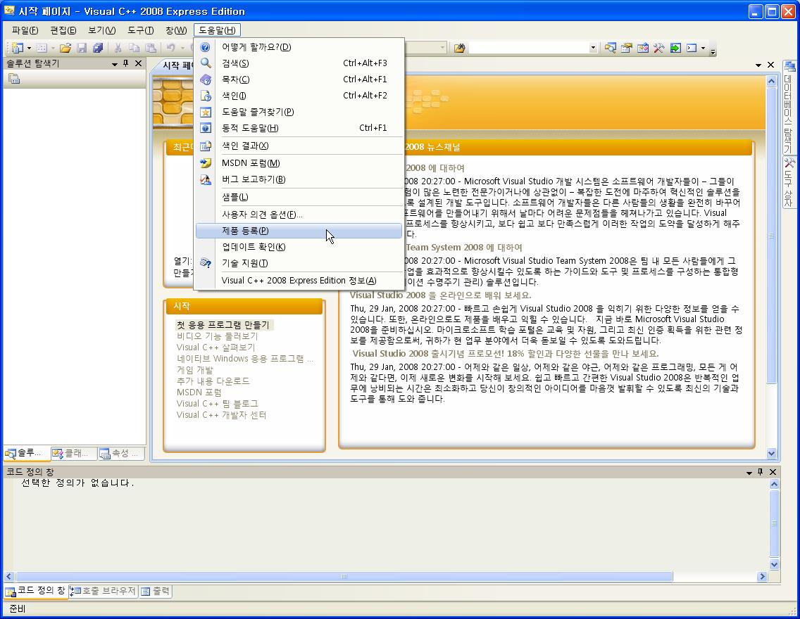 어센트, 망고스 기본 설치 프로그램 및 간단한 MySQL DB 설명 12099617