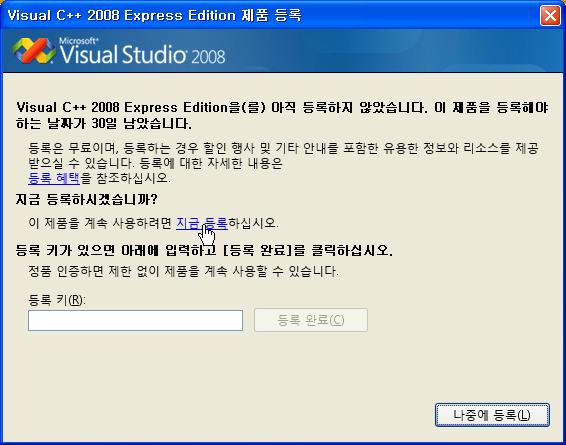 어센트, 망고스 기본 설치 프로그램 및 간단한 MySQL DB 설명 12099618