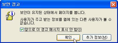 어센트, 망고스 기본 설치 프로그램 및 간단한 MySQL DB 설명 12099619