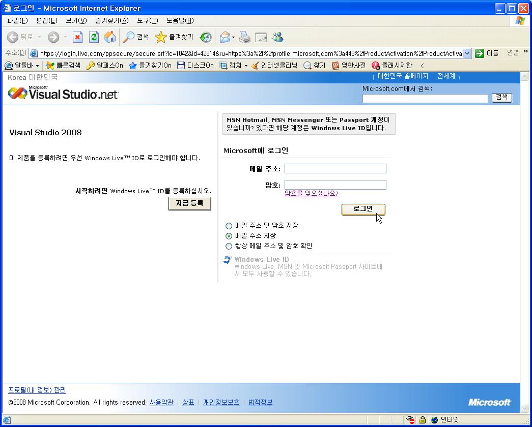 어센트, 망고스 기본 설치 프로그램 및 간단한 MySQL DB 설명 12099620
