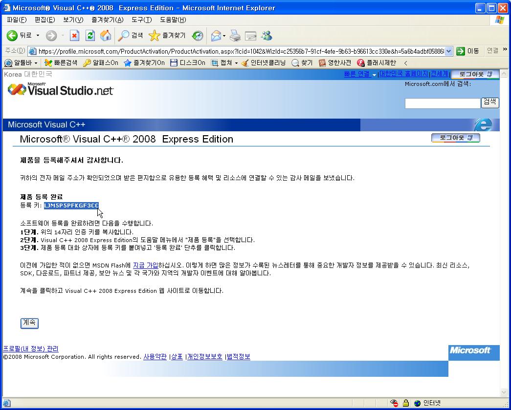 어센트, 망고스 기본 설치 프로그램 및 간단한 MySQL DB 설명 12099621