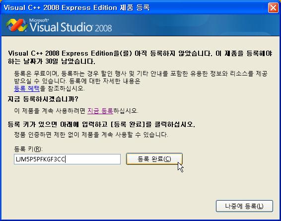 어센트, 망고스 기본 설치 프로그램 및 간단한 MySQL DB 설명 12099622