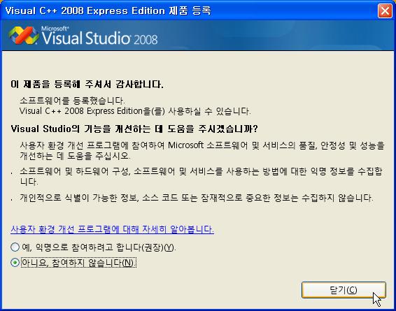 어센트, 망고스 기본 설치 프로그램 및 간단한 MySQL DB 설명 12099623