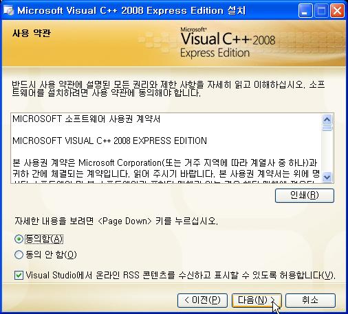 어센트, 망고스 기본 설치 프로그램 및 간단한 MySQL DB 설명 12099624