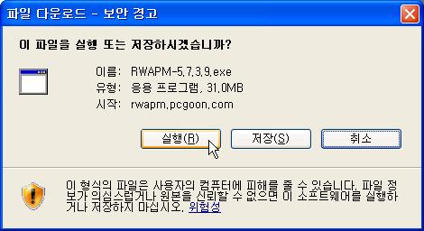 어센트, 망고스 기본 설치 프로그램 및 간단한 MySQL DB 설명 12099710